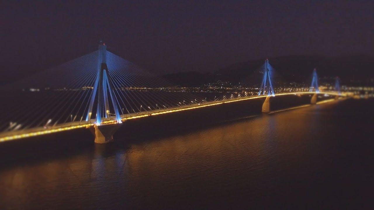 15 χρόνια γέφυρα Ρίου -Αντίρριου