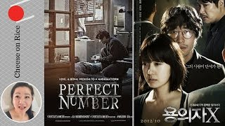 Nonton MySynopsis [Perfect Number 2012] Korean Suspense Mystery Crime Movie | Smart! | #CheeseOnRice Film Subtitle Indonesia Streaming Movie Download
