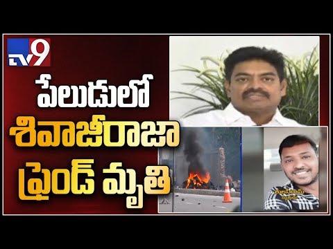 Shivaji Raja friend Tulasi Ram killed at explosion in Colombo