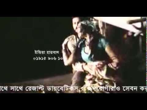 Rituparna - another great performance by rituparna actress in bangla movie.