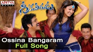 Osina Bangaram Song Lyrics