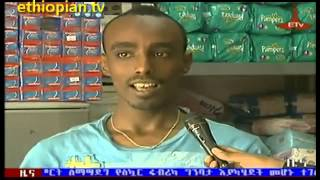 Ethiopian News In Amharic - Wednesday, May 15, 2013