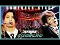 Download Video [Comeback Stage]ATEEZ-WONDERLAND,에이티즈-WONDERLAND Show Music core 20191012
