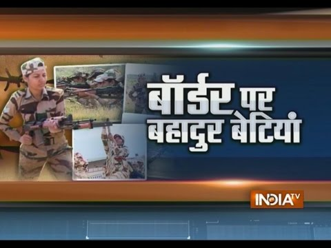 Women's Day Spl : BSF women commandos all set to protect country at border