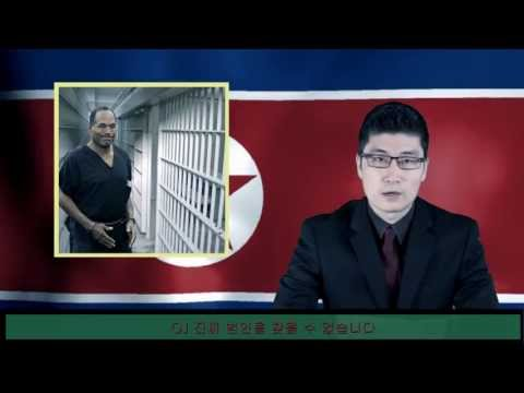 dalai - North Korean News segment 