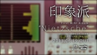 "印象派 1st mini album ""Nietzsche"" Teaser Trailer (Official)"