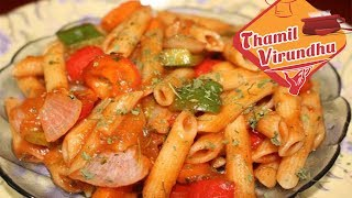 Tomato pasta in Tamil - pasta recipe - Thamil virundhu recipes