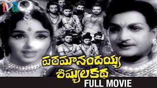 Paramanandayya Sishyula Katha Telugu Full Movie ft. NTR, KR Vijaya and Sobhan Babu. For more Old Telugu Super Hit Movies, subscribe to Indian Video Guru : http://bit.ly/1OmpKAI. Paramanandayya Sishyula Katha movie is Directed by C Pullaiah and Produced by Thota Subbarao. Music Composed by Ghantasala Venkateswara Rao.Click here to Watch :NTR Old Super Hit Movies - http://bit.ly/2toENWZSuper Hit Telugu Movies - http://bit.ly/2a2Rz5cLatest Telugu Full Movies HD -http://bit.ly/1V1rAqlIndian Video Guru No 1 Channel For HD Full Movies - http://bit.ly/25te3yOVisit Us : http://indianvideoguru.comIndian Video Guru is the final destination for all Online Full Movies from various languages like Telugu, Tamil, Hindi, Malayalam and Kannada.Watch the best of Indian Cinema uploads right here!Follow us on Facebook for more Indian Full Movies - https://www.facebook.com/IndianVideoGuruFollow us on twitter for more updates - https://twitter.com/IndianVideoGuru Also subscribe to https://www.youtube.com/indianvideoguru for latest full movies.My Mango App Links:Google Play Store: https://goo.gl/LZlfHu App Store: https://goo.gl/JHgg83