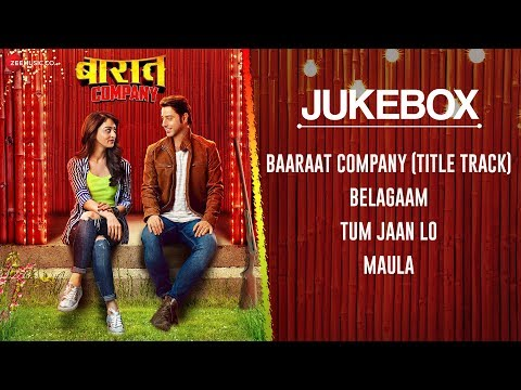 Belagaam Songs mp3 download and Lyrics