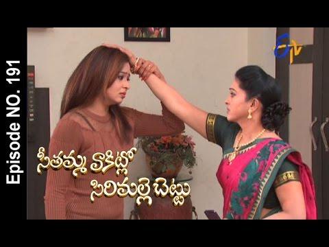 Seethamma-Vakitlo-Sirimalle-Chettu--15th-April-2016-–-Full-Episode-No-191