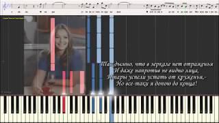 Так дымно... М. Влади, Вл. Высоцкий (Ноты и Видеоурок для фортепиано) (piano cover)