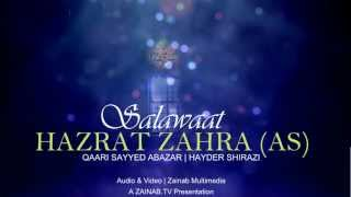 Salawaat Hazrat Zahra (as) - Qaari Sayyed Abazar - Arabic sub English