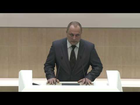 Назначение судьи Верховного Суда Борисова (видео)