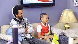 Ethiopia :Qin Leboch (ቅን ልቦች) Tv show Ep 20 Part 1