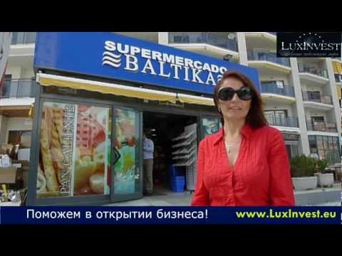 "Video report about Russian shop ""Baltica"" in Benidorm, Spain"