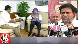 KTR Speaks To Media After Meeting Union Minister Birender Singh   Bayyaram Steel Plant