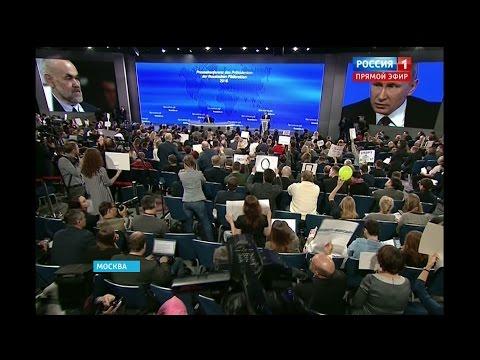 Пресс-конференция Путина 23.12.16. Вопрос журналиста из Уфы (видео)