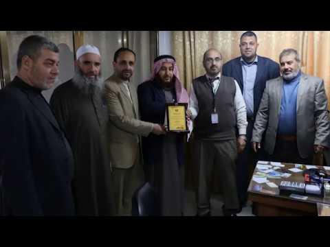 وزارة الاقتصاد الفلسطيني تكرم إدارة مخابز الشام بخان يونس