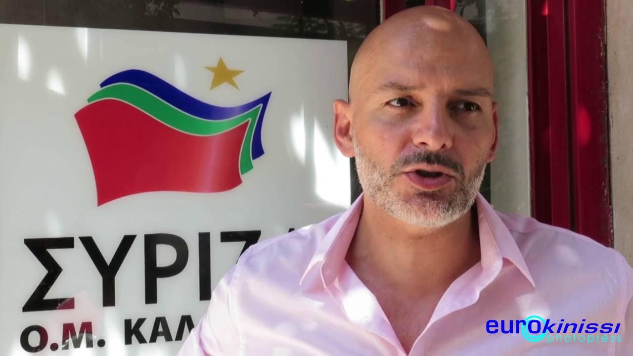 Επίθεση σε γραφεία του ΣΥΡΙΖΑ στην Καλλιθέα