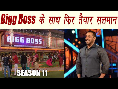 Salman Khan TO SHOOT Bigg Boss 11 PROMO SOON | FilmiBeat