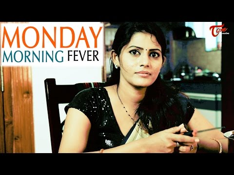 Monday Morning Fever   Telugu Comedy Short Film 2016   Directed by KV Subba Reddy #TeluguShortFilms