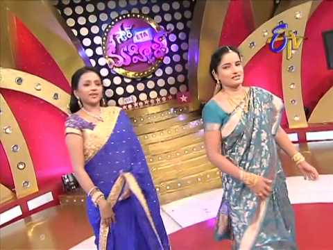 Star Mahila - ?????? ???? -  23rd July 2014 23 July 2014 04 PM