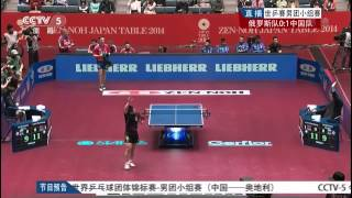 FAN Zhendong vs Алексей Ливенцов на Чемпионате мира в Японии-2014
