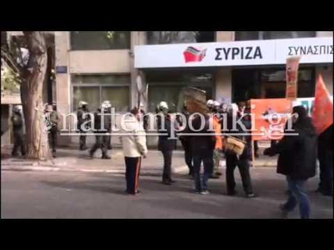 Διαμαρτυρία της ΠΟΕ – ΟΤΑ έξω από τα γραφεία του ΣΥΡΙΖΑ