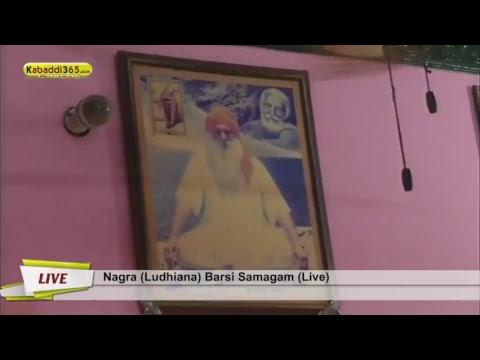 Nagra (Ludhiana) Barsi Samagam 18 May 2017