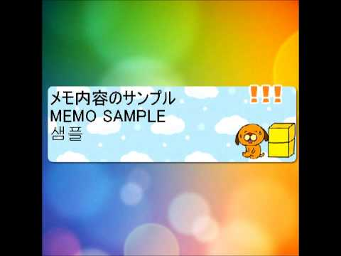 Video of Memo Pad Widget DOGS Full ver.