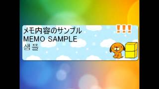 Memo Pad Widget DOGS Full ver. YouTube video