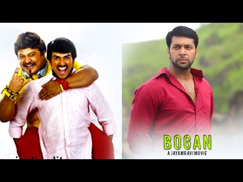 Jayam-Ravi-and-Kalidas-to-work-on-a-same-script-in-different-movies-Boogan-Meen-Kuzhambum