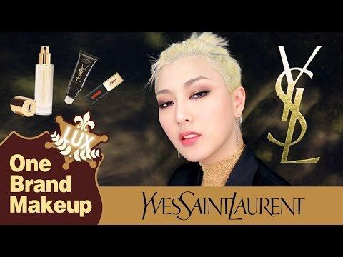 YSL One Brand Makeup 입생로랑 원브랜드 메이크업   SSIN