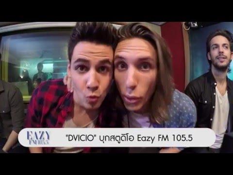 DVICIO �ءʵٴ��� EAZY FM 105.5 �� 4 DJ.��������ҡ...