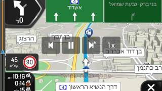 iGO primo Nextgen Israel YouTube video