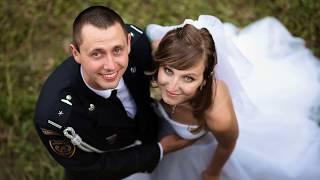 Svatba Mikutovi