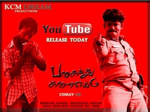 Pagayadhu Kalaiyedu Tamil Short Film  short film