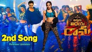 Vinaya Vidheya Rama 2nd Song Release Updates | #VVR2ndsingle | Ram Charan | Kiara Advani | Get Ready