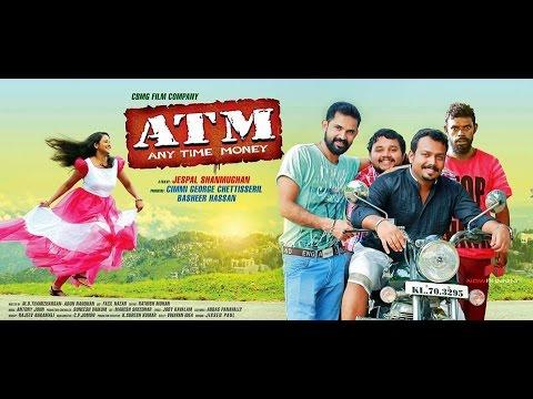 Kaavalam Kayalil Song Video ATM, Jackie Shroff, Bhagath, Vinayakan