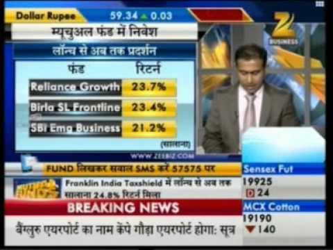 Zee Business Mutual Funds – 17 July 2013, 20min 55sec, Mr  Nelson D'souza