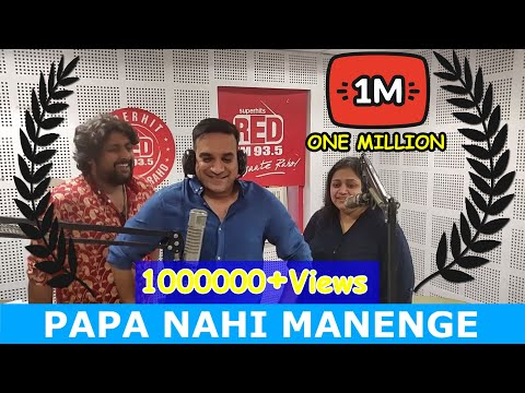 PAPA NAHI MANENGE || RED MURGA || RJ PRAVEEN - RED FM