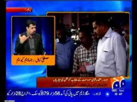 Video MQM Punjab Convention  : MQM Member Rabita Committee Mustafa Kamal Part 2 download in MP3, 3GP, MP4, WEBM, AVI, FLV January 2017