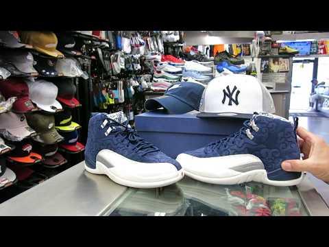 Nike Air Jordan Retro 12 - Japanese International, at Street Gear - Hempstead NY