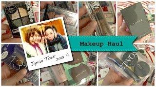 Japan Haul 2013 :日本遊買い物 化妝品篇 | Makeup