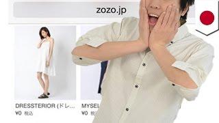 ZOZOTOWN 商品2万点を「こっそり」0円で販売