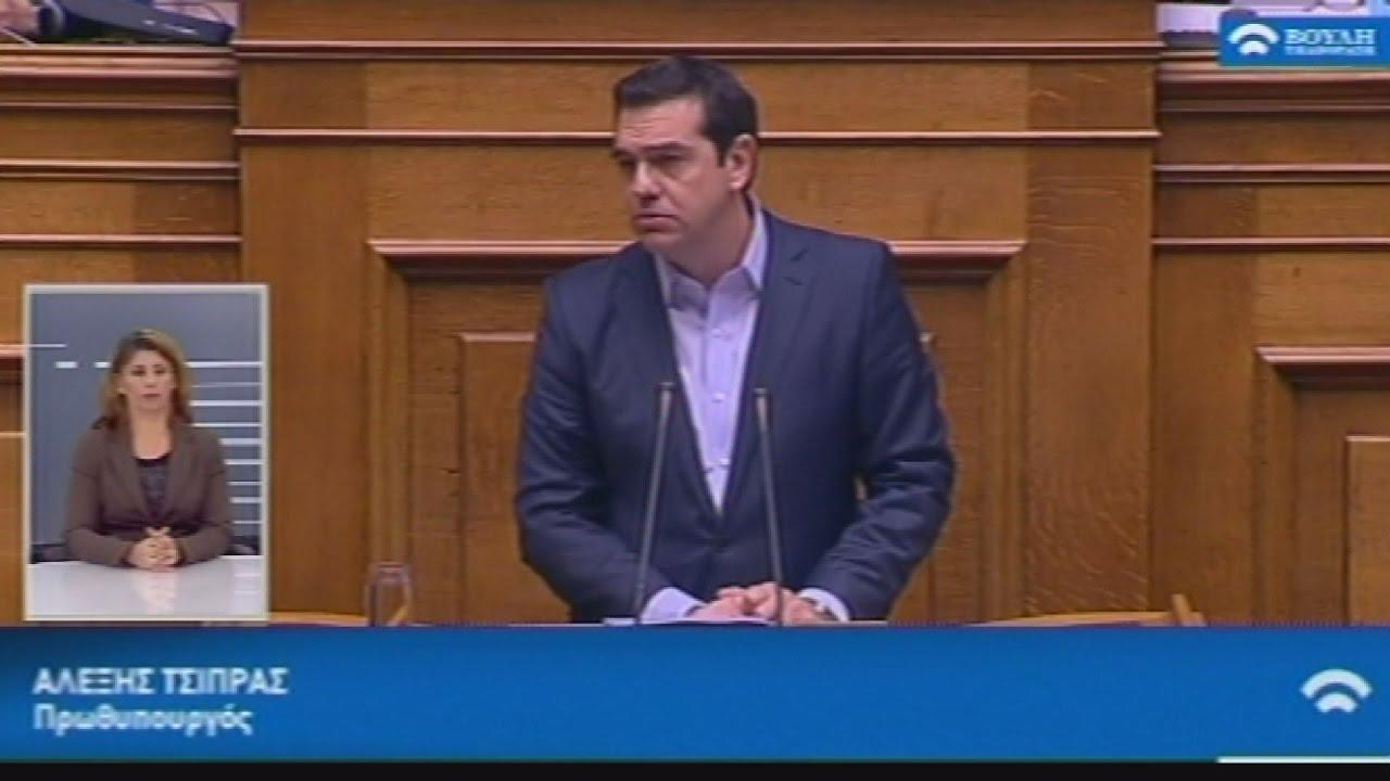 Α.Τσίπρας: Ξεπεράσαμε τους στόχους