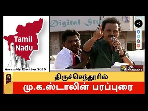 DMK-treasurer-Stalin-campaigning-at-Tiruchendur-Tuticorin
