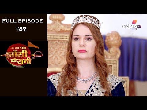 Jhansi Ki Rani - 11th June 2019 - झाँसी की रानी - Full Episode