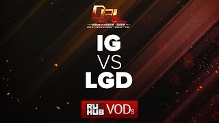 Invictus Gaming vs LGD, DPL Season 2 - Finals, game 3 [Maelstorm, Smile]