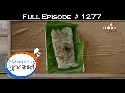 Flavours-Of-Gujarat--ફ્લાવોઉર્સ-ઓફ-ગુજરાત--ડાળ-પનીર-સંદ્વીચ-સ્તુફ્ફ-રીચે-પણ-કાકે